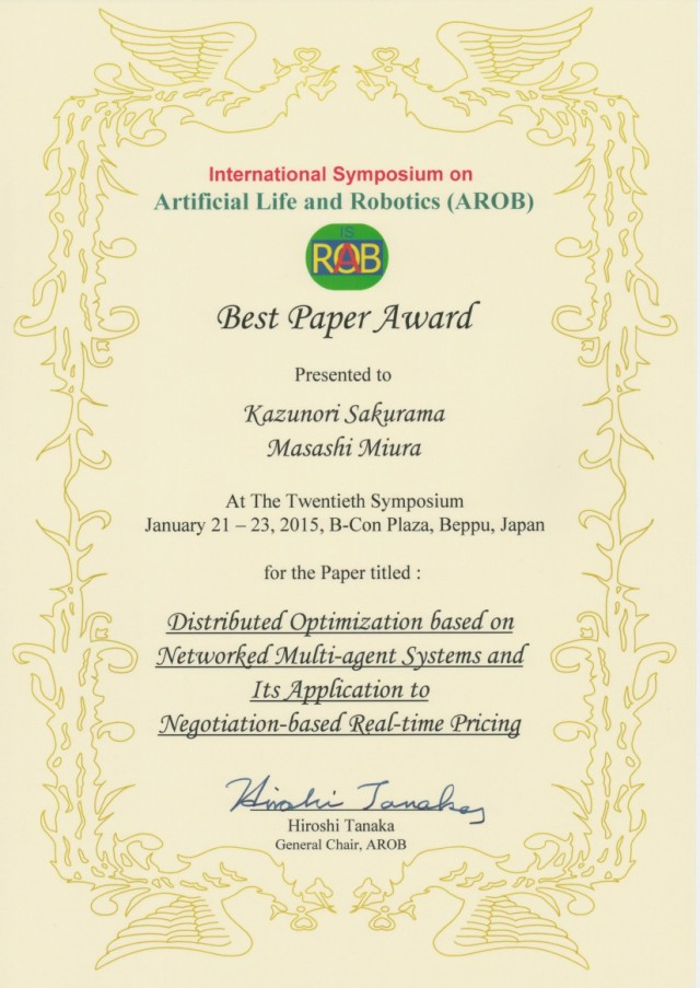 Award_AROB15