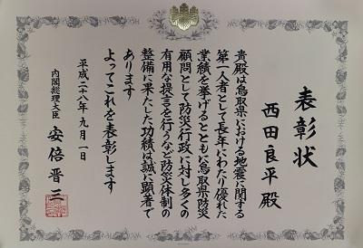 hyoshojo1